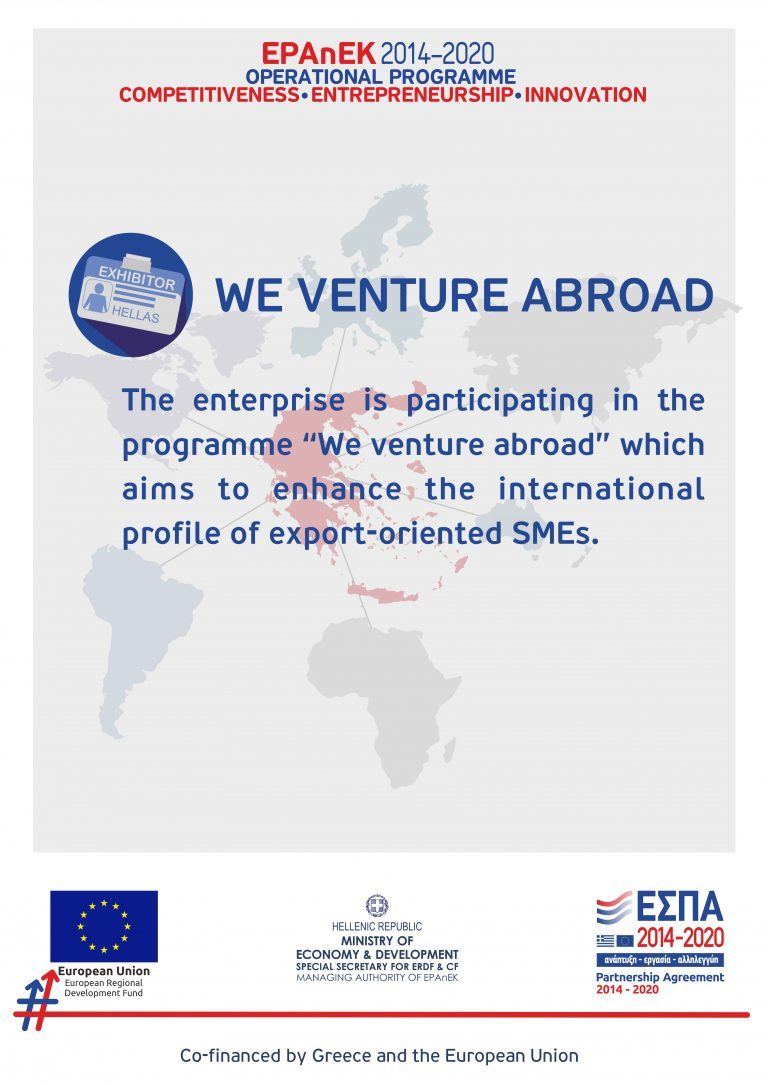 Venture-Abroad-EN-low